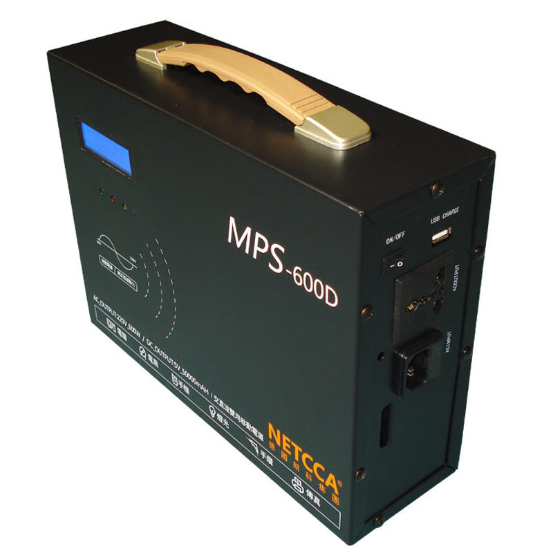 Mobile power supply  MPS-600D