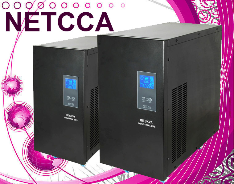 NETCCA-Simply Discuss The Importance Of Ups | High Frequency Ups-2