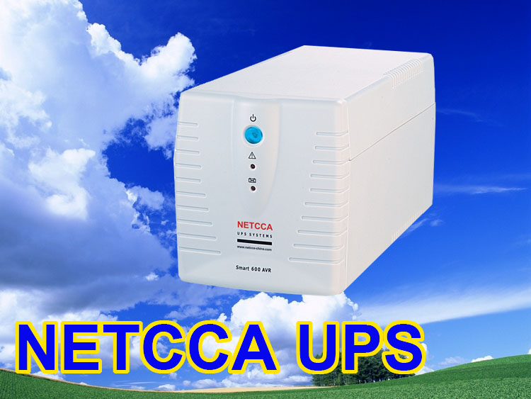 NETCCA-Simply Discuss The Importance Of Ups | High Frequency Ups-3
