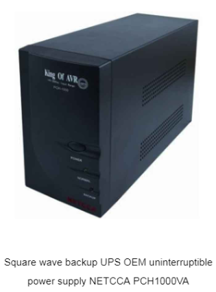 NETCCA-The Ten Most Basic Protected Functions Of Netcca Ups, Netcca Technology Group