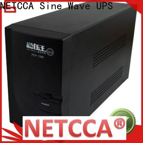 NETCCA High-quality ups switch factory for office equipment