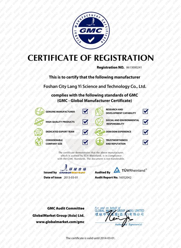 NETCCA-Find Custom Smart Online Inventer Sine Wave Offline UPS Netcca-14