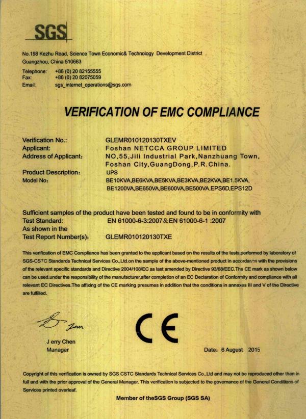 NETCCA-Find Custom Smart Online Inventer Sine Wave Offline UPS Netcca-15