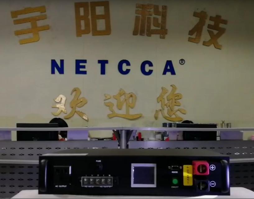 NETCCA