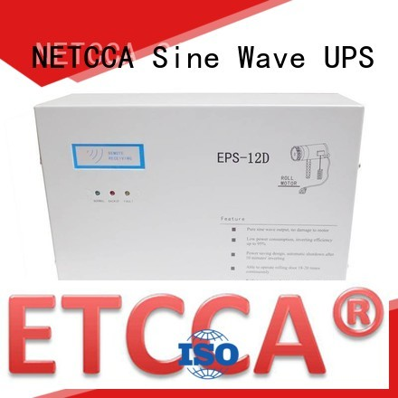 battery backup for electric gates wallmounted for Military NETCCA