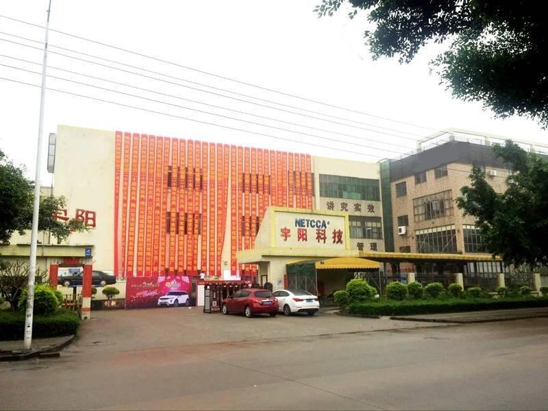 Factory scene 9