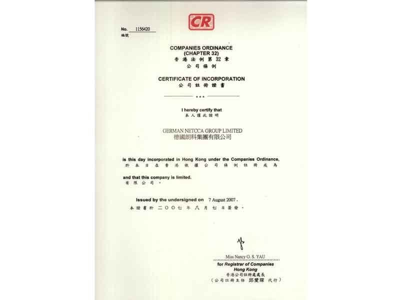German Netac Hong Kong Registration Certificate